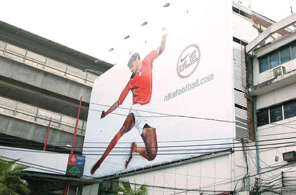 2. Nike Football