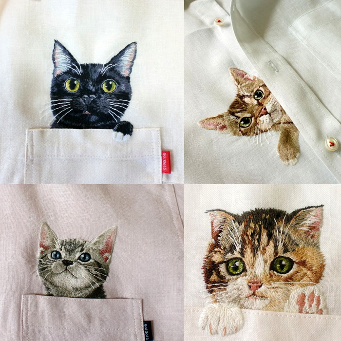 A Child's Wish to Wear Shirts With Cats Embroidered on Them